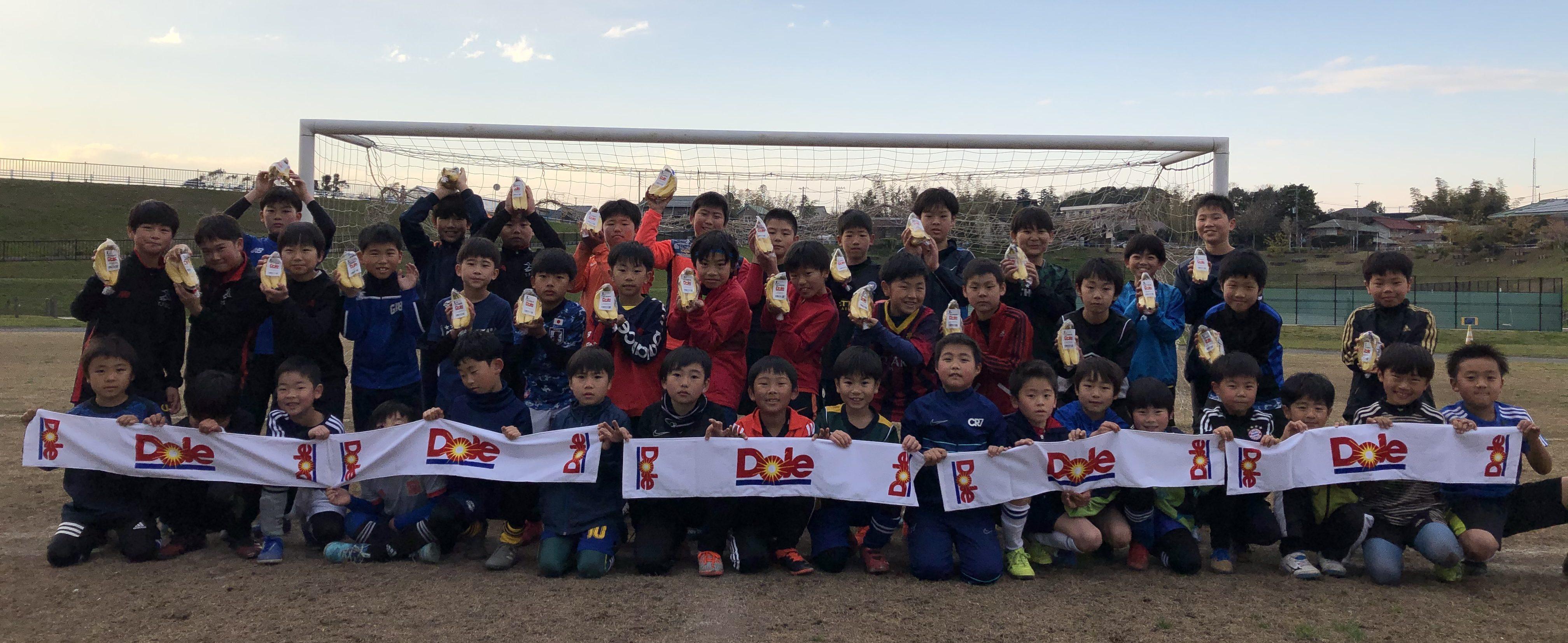 ジュニアサッカー、クラブチーム